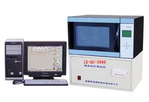 供应自动水分测定仪