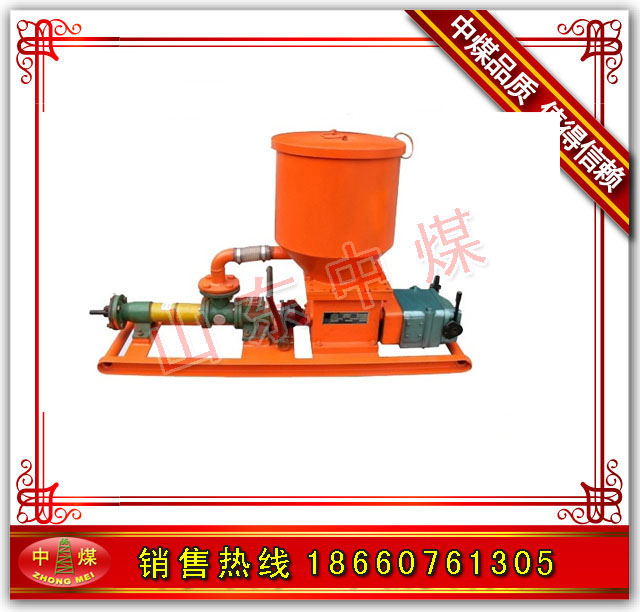 供应BFK型封孔泵  矿用封孔泵