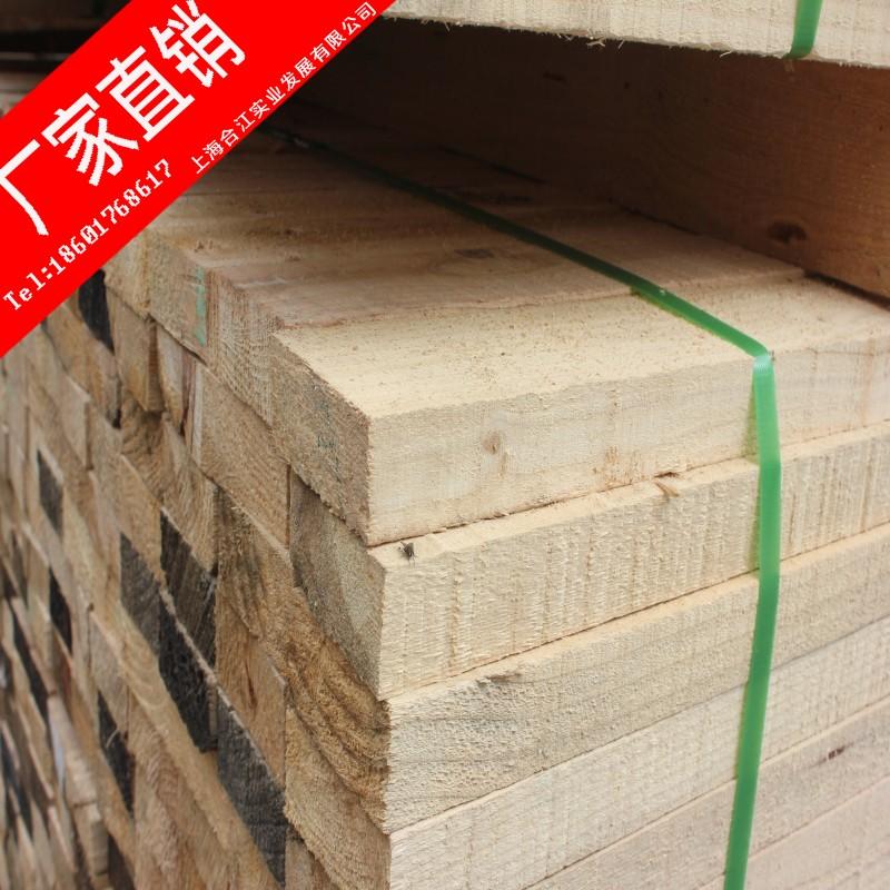 供应铁杉 铁杉木方 铁杉口料