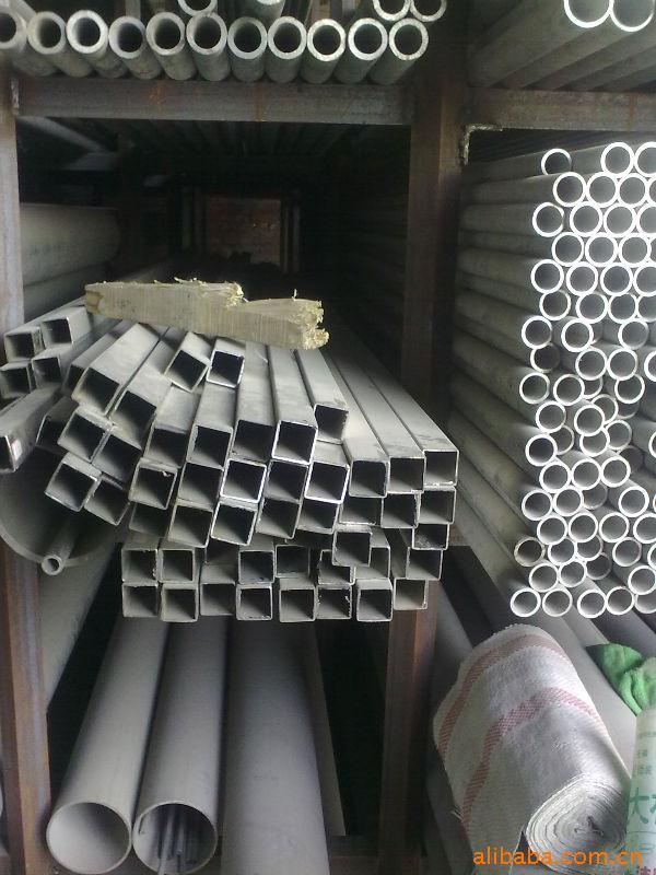 供应30CrNi2MoVA  合金结构钢丝