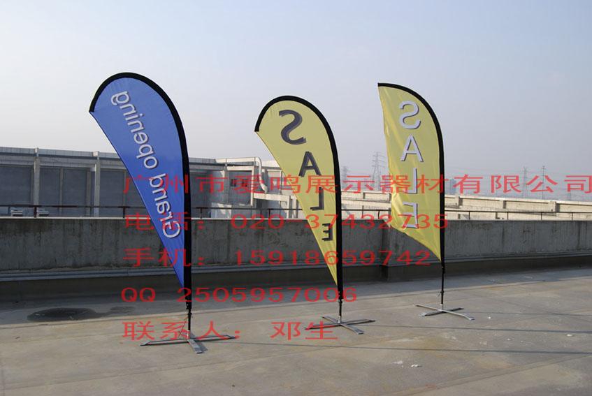 杭州广州市道旗批发商 沙滩旗制造商