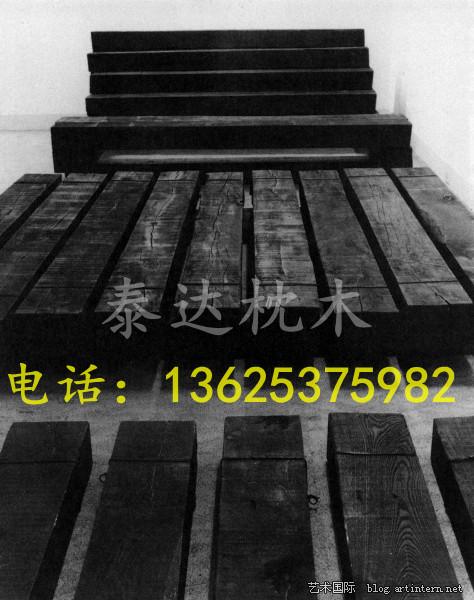 供应【防腐枕木,油浸枕木,铁路枕木】