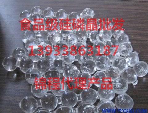 供应烟台硅磷晶作用