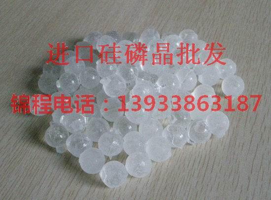 济南硅磷晶批发