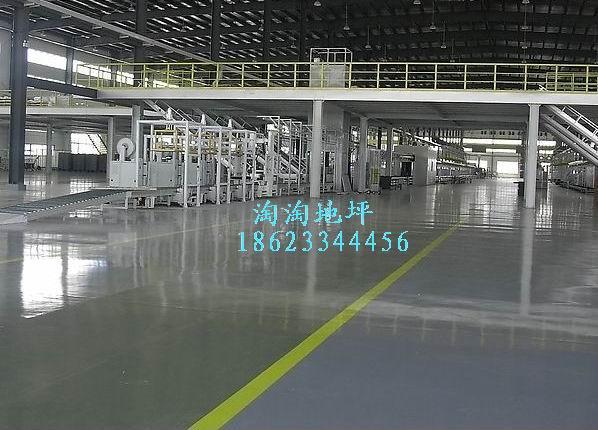 供应环氧树脂地坪漆工程