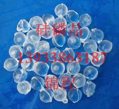供应枣庄硅磷晶价格