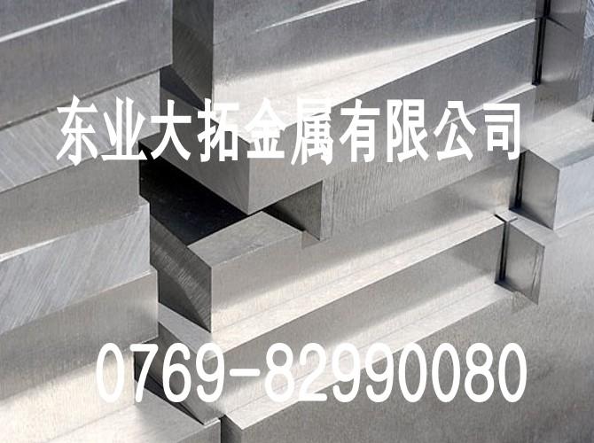 供应QC-10精密模具铝材 耐磨合金铝板QC-7