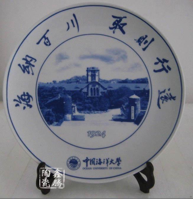 供应陶瓷纪念盘,贴花纪念盘
