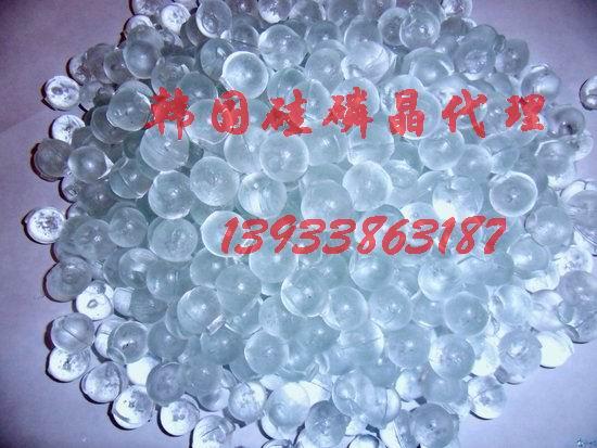 淄博硅磷晶价格