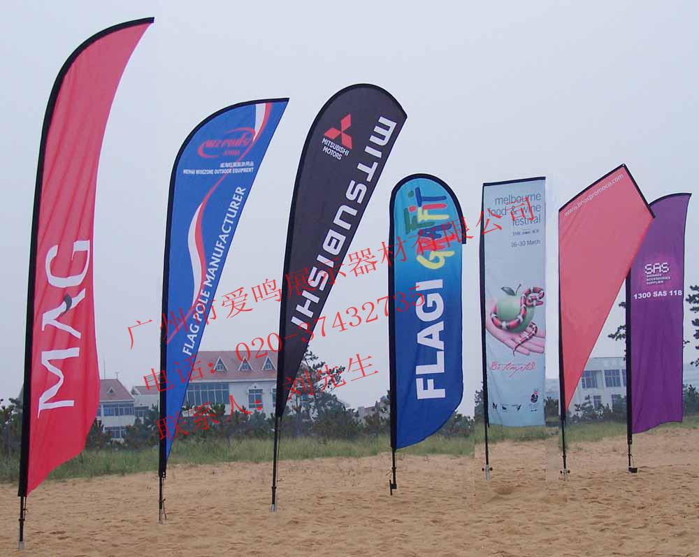 新款丰田车即将到店道旗批发商沙滩旗制造商