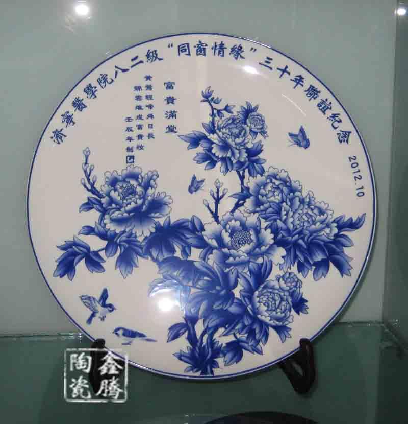 供应青花山水陶瓷纪念盘