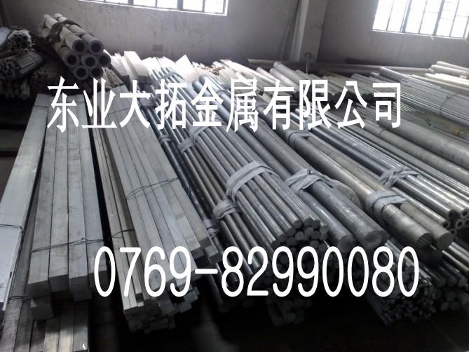 供应高强度QC-7铝板 QC-7铝棒 QC-7铝带