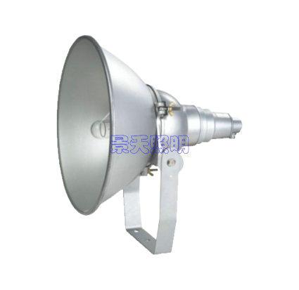 SZHG9201节能防震强光方位灯,防震投光灯