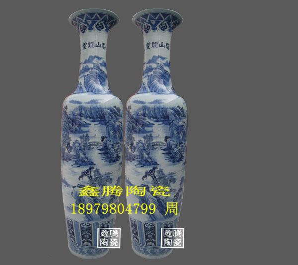 供应陶瓷大花瓶,青花山水大花瓶