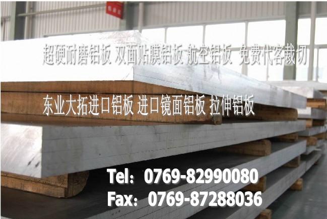 供应7005铝合金 耐高温铝合金 7005铝棒