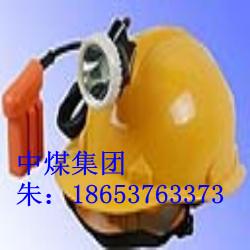 供应山东矿帽矿灯供应 安全帽价格