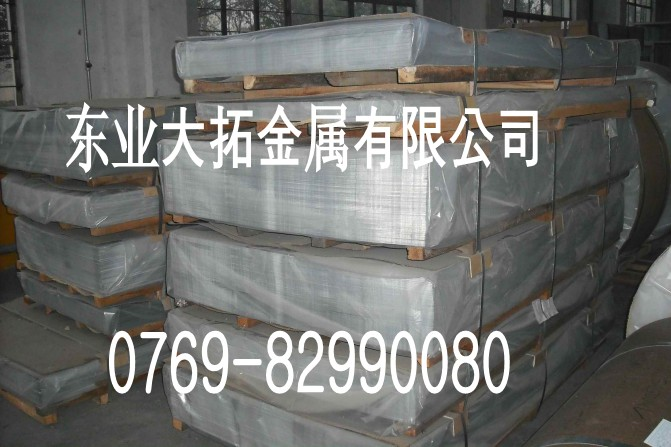 供应7005铝合金 7005高耐磨铝合金棒