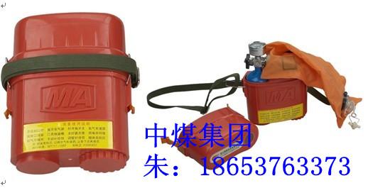 供应ZYX60 隔绝式压缩氧自救器