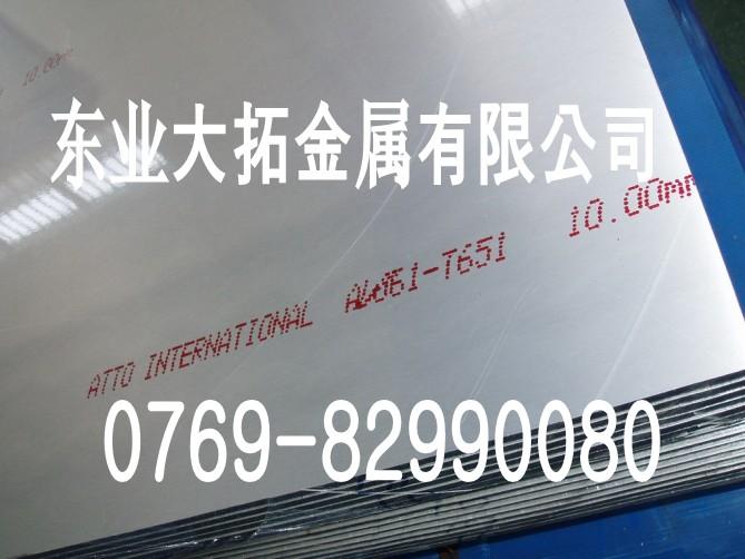 QC-7模具铝板 QC-7航空铝板_QC-7光亮铝板
