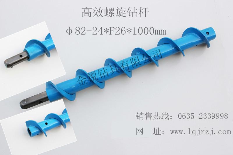 金锐提供钻采工具高效螺旋钻杆,F24高效螺旋钻杆批发