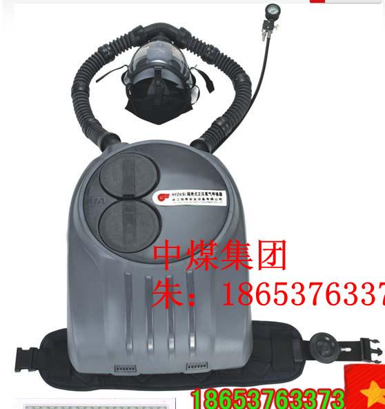HYZ4(B)隔绝式正压舱式氧气呼吸器