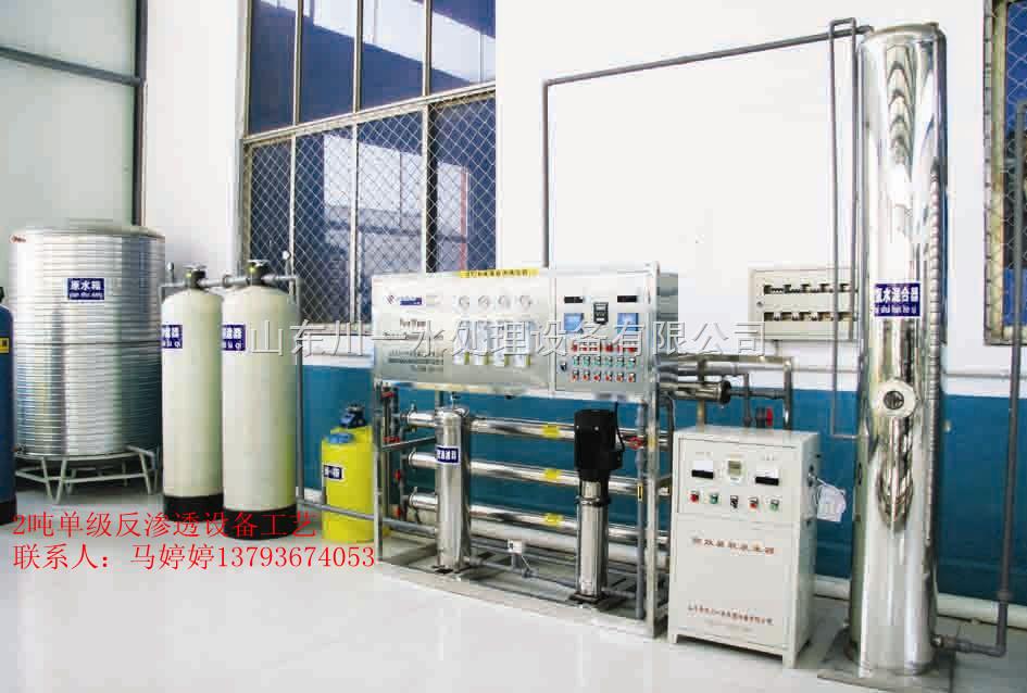 山东临沂纯净水设备/山东净化水设备/桶纯净水设备