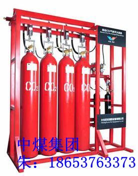 供应二氧化碳灭火装置