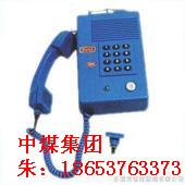 供应KTH106-3Z型矿用本质安全型自动电话机