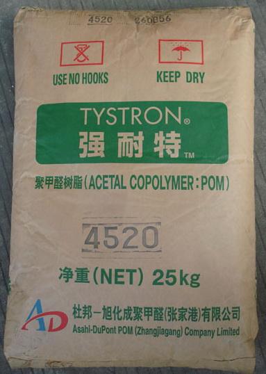 供应POM 500塑胶原料POM塑料