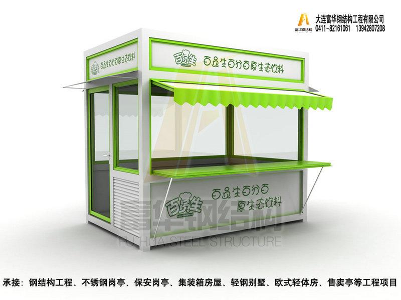 供应售卖亭\旅游区售货亭\邮政报刊亭厂家