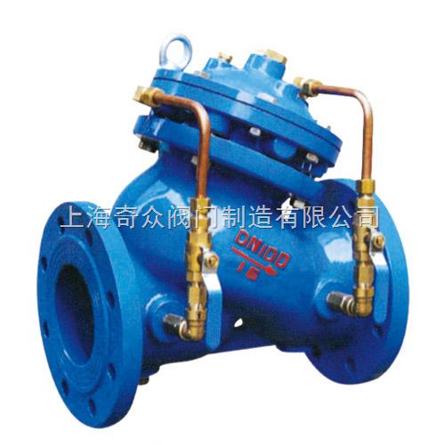 JD745X-10/16/25多功能水泵控制阀