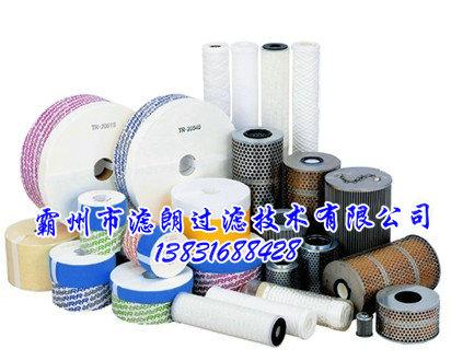 供应【3R】TR-20330滤芯