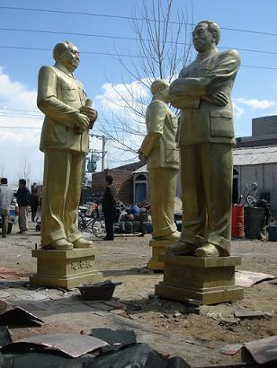 供应汉白玉主席像,石雕鲁班,孔子像