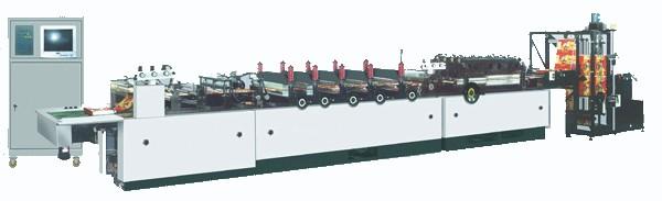 WFBD-400T全自动高速三边封制袋