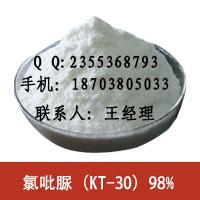 KT-30厂家,KT-30的作用效果,KT-30的应用