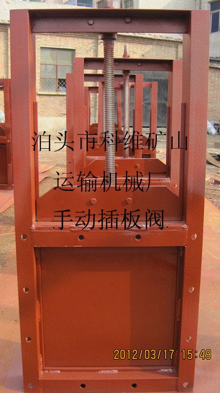 供应手动插板阀、电动锥形卸灰阀泊头市科维