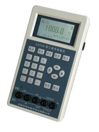多功能过程回路校验仪/热工信号校验仪/自动化仪表调校