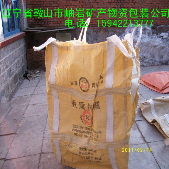 供应石油焦吨袋,石油焦二手吨袋