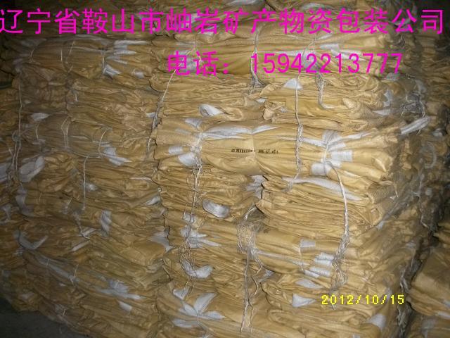 供应内蒙古集装袋,内蒙古二手吨袋,吨袋