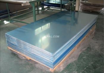 徐州誉达铝业供应彩色铝板
