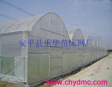 生产销售农用连栋大棚 单栋大棚 大棚配件等