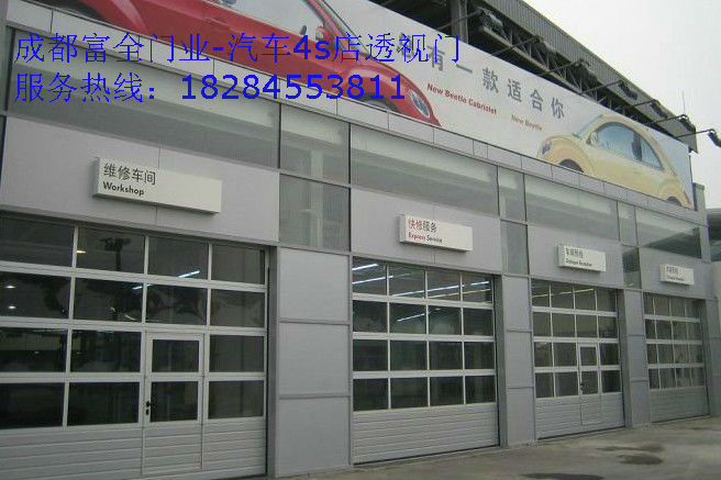 供应四川成都明格举升门(汽车4s店专用)