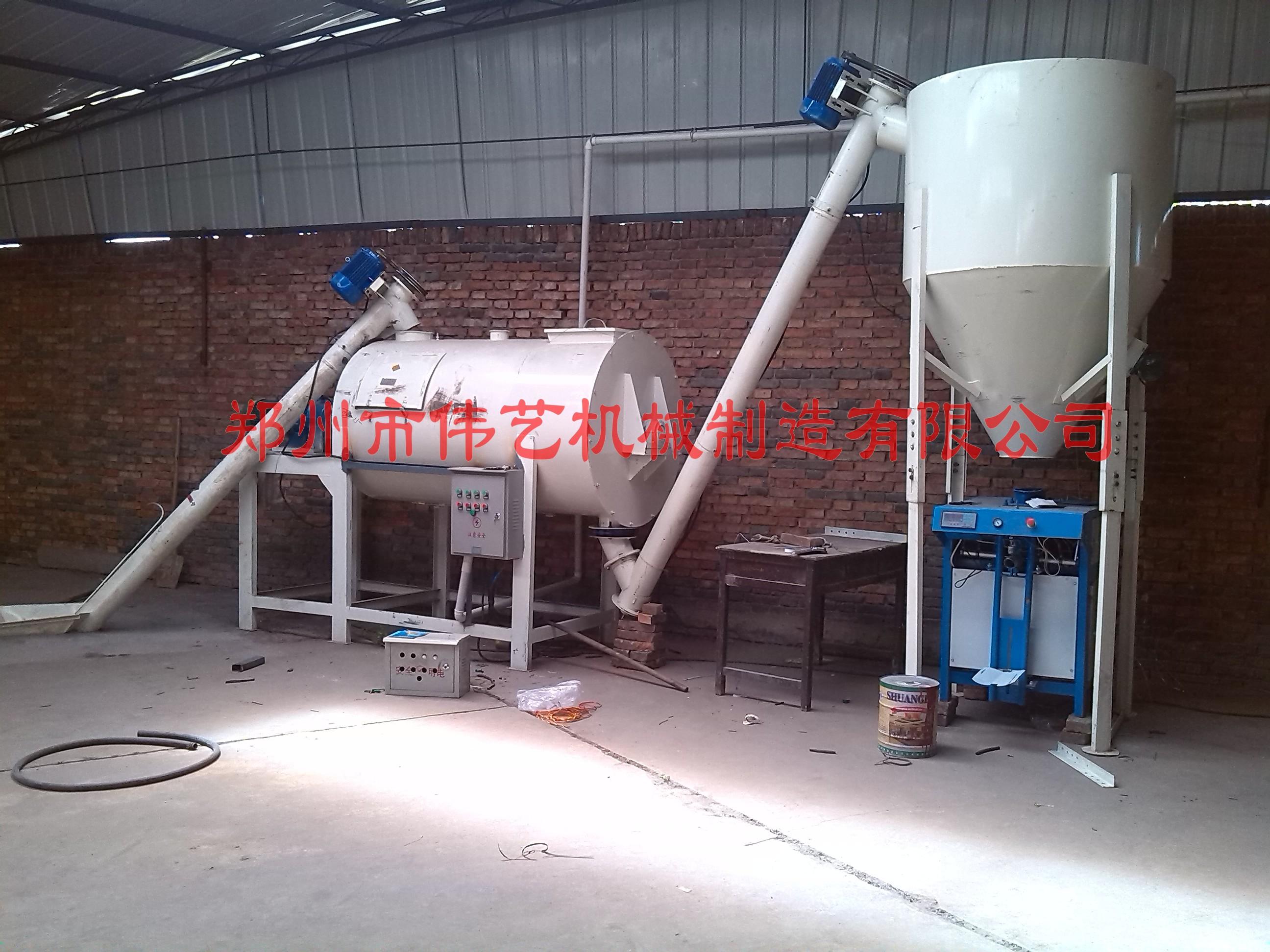供应干粉砂浆搅拌机,腻子粉生产线