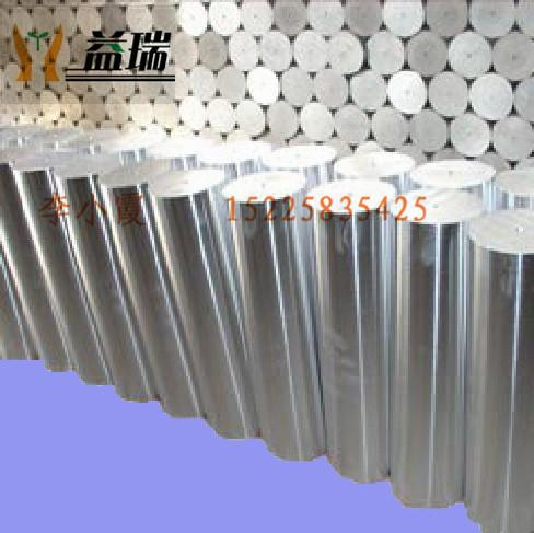 供应浇铸镁合金棒热水器用镁棒