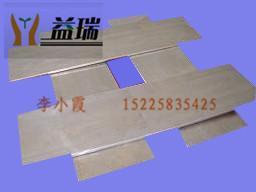 供应镁合金板,镁板生产厂家