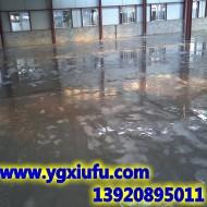 天津车间厂房地面起砂起灰处理方案