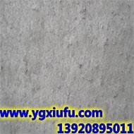 天津墙体起砂最好的处理方法