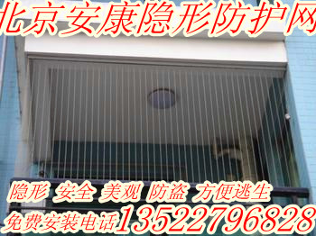落地窗防盗网效果图_