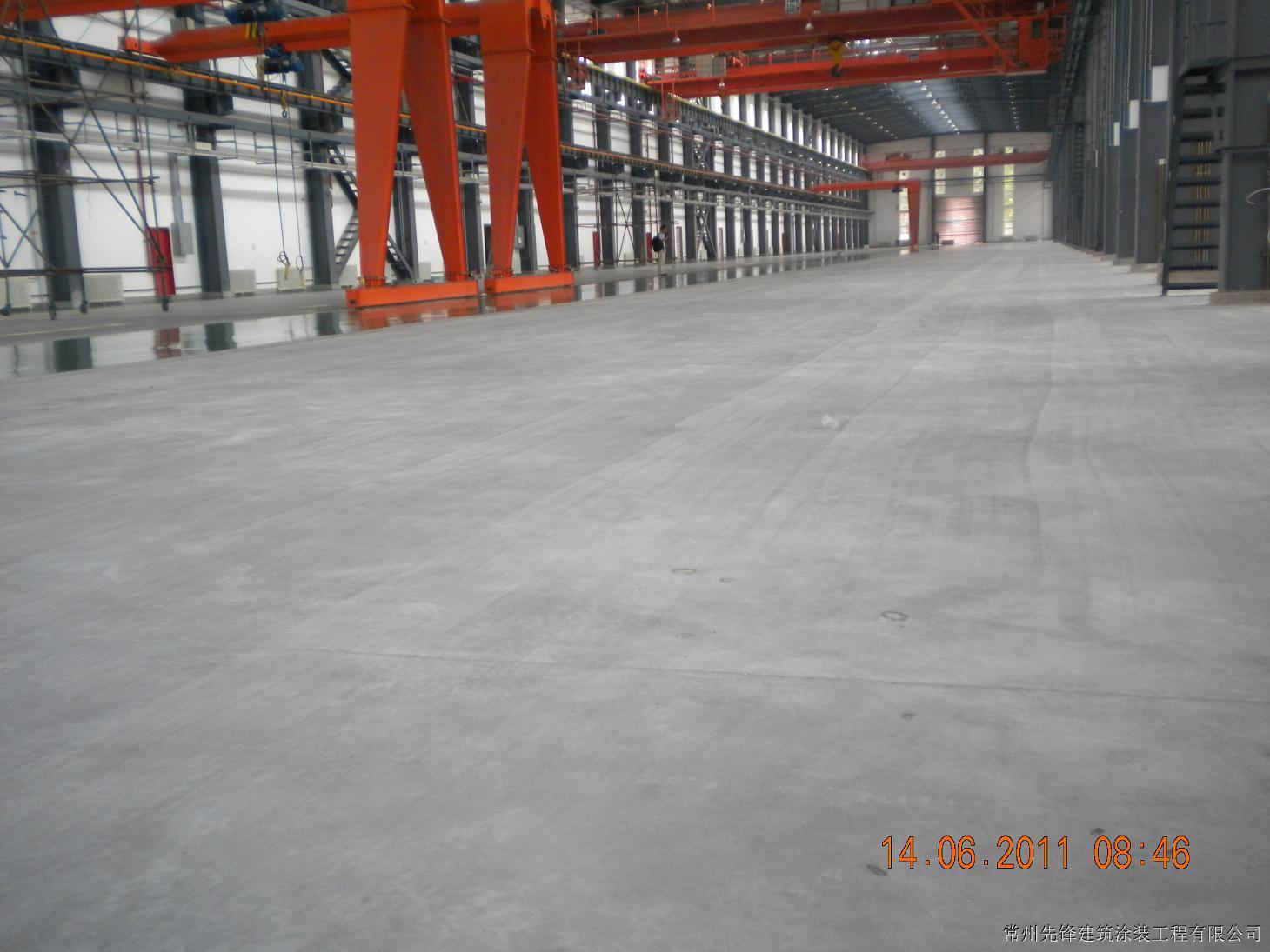 供应平湖混凝土密封固化剂  混凝土固化地坪