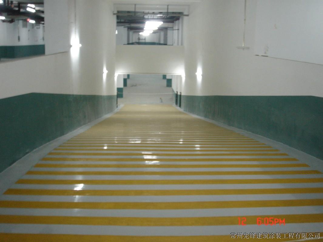 供应济宁食品厂环氧树脂防滑地坪